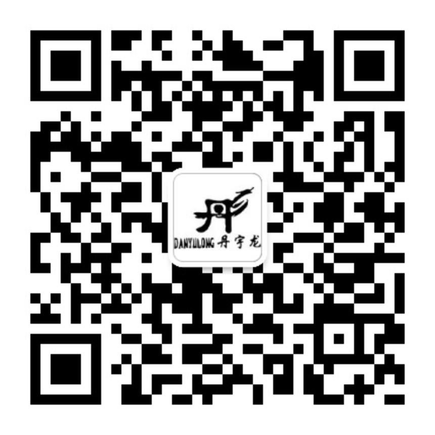 重慶丹宇龍機械設備有限公司