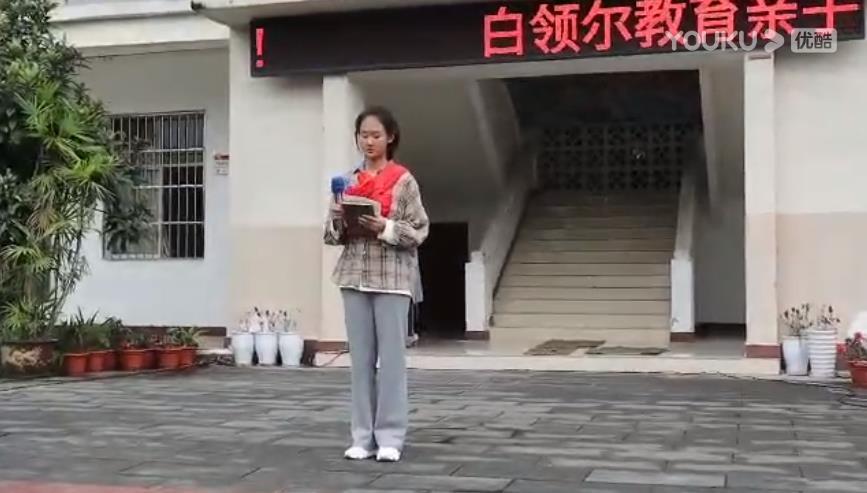 家长课堂视频