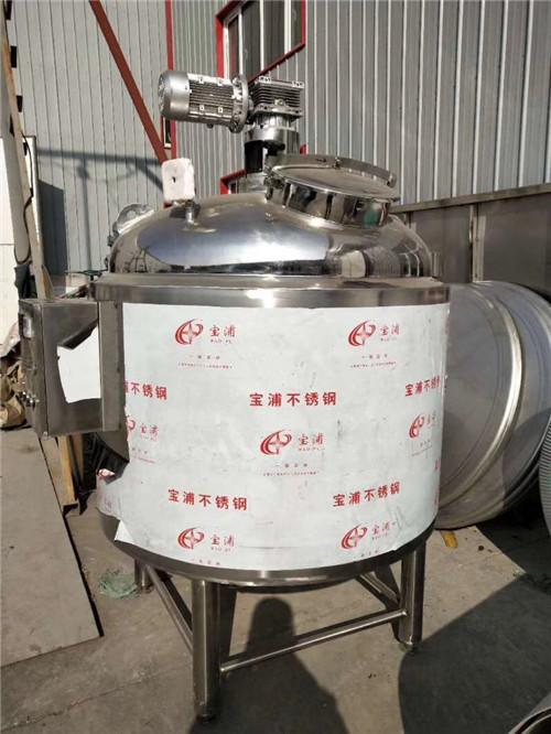 新疆电加热发酵罐