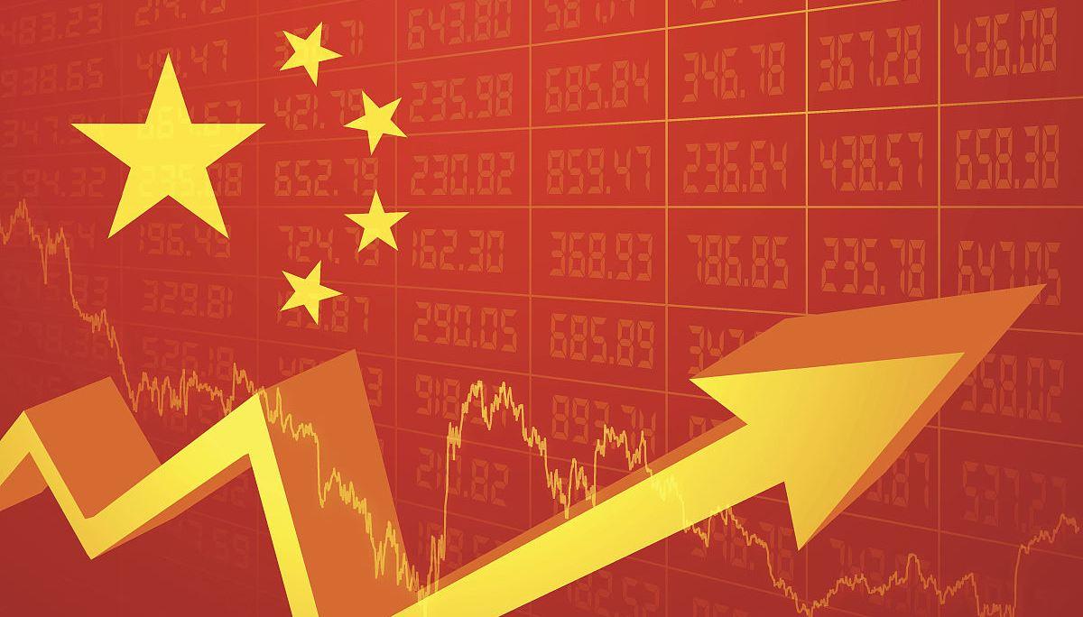 中國經濟發展韌性十足