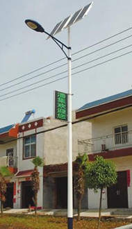 四川路燈(一體化太陽能路燈)