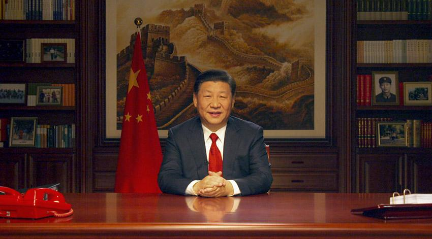 2019·中國西藏發展論壇