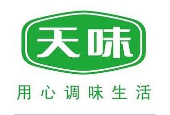 四川天味食品集團股份有限公司