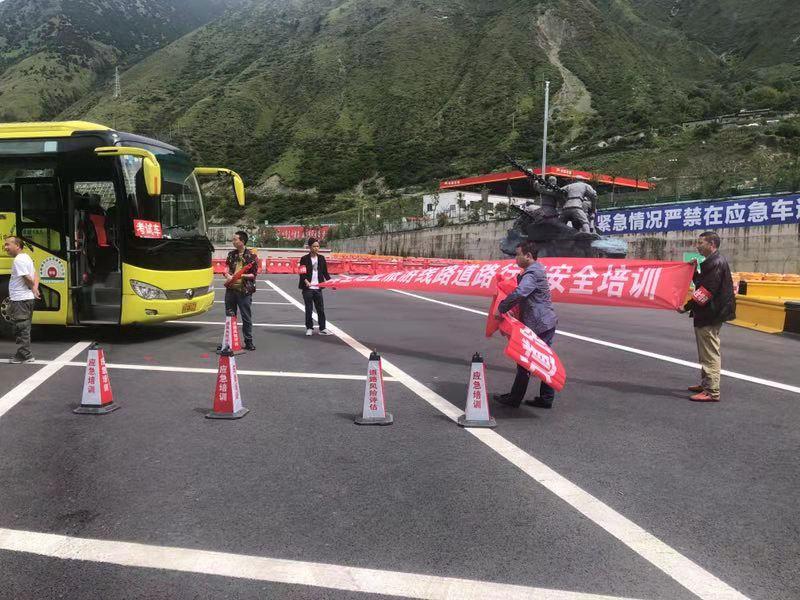2019年9月18日公司領導帶隊到雅葉高速雅康段學習