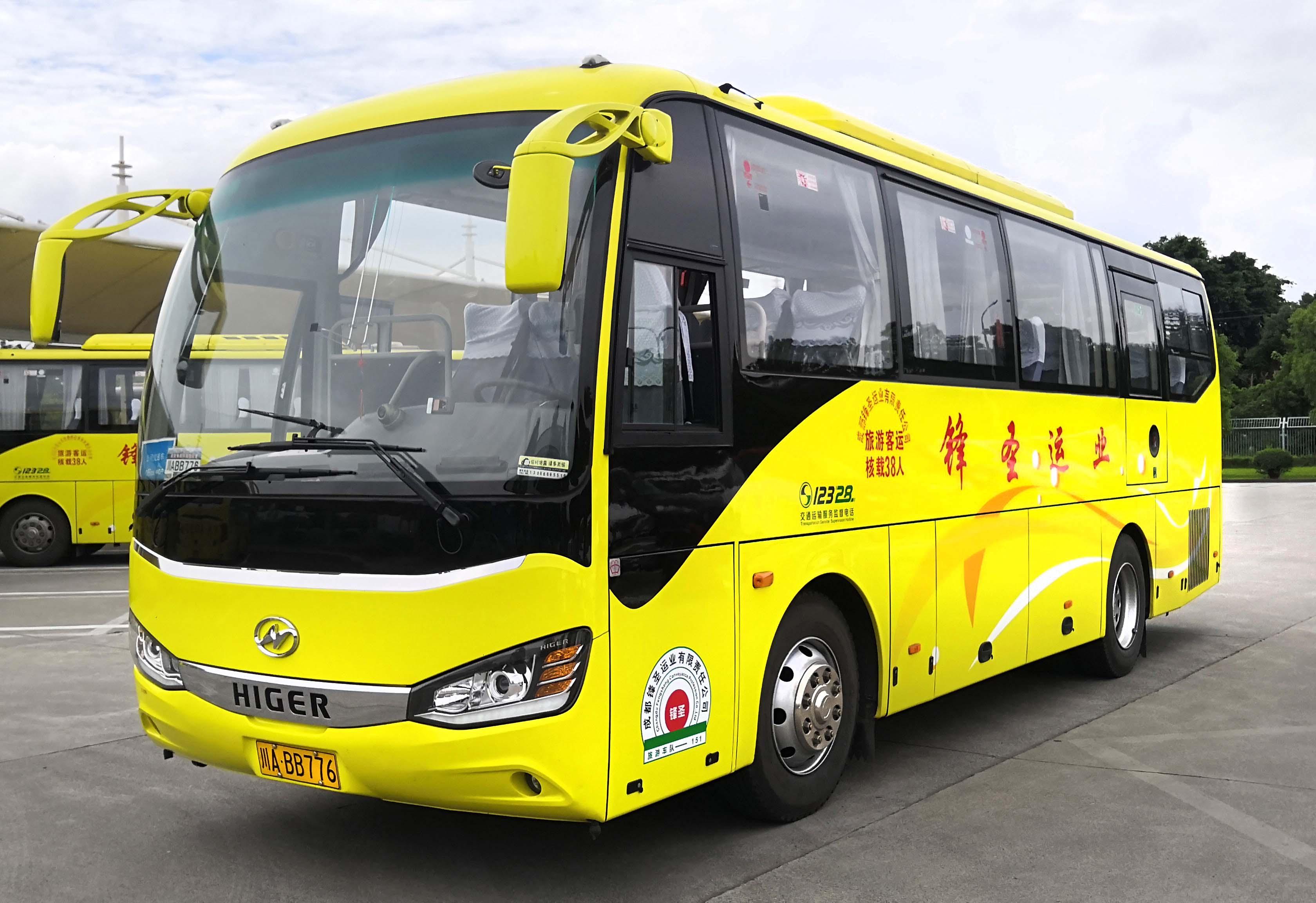 成都旅游租车价格-38座车型展示
