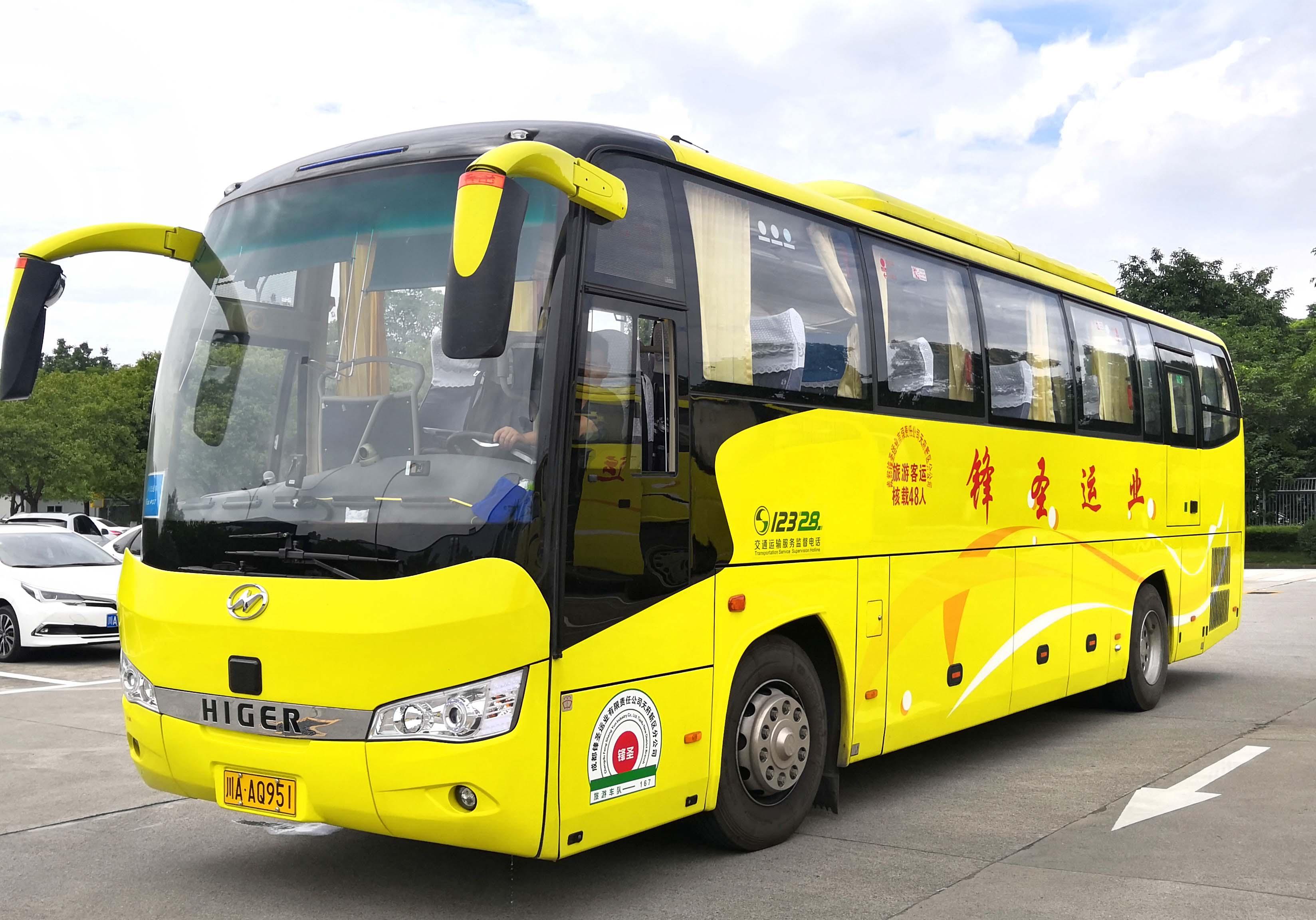 成都旅游包车-48座车型展示