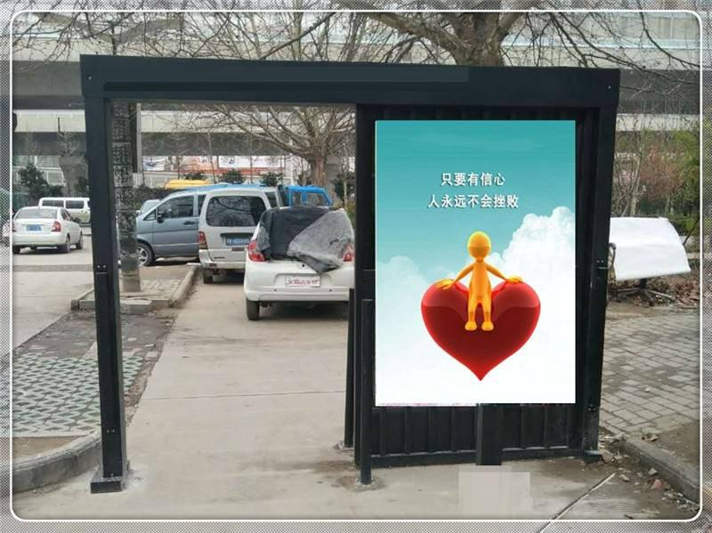 通道广告门