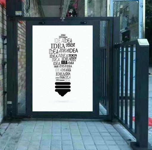 智能广告门