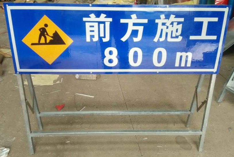 交通标牌展示