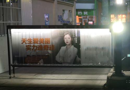 河南广告道闸