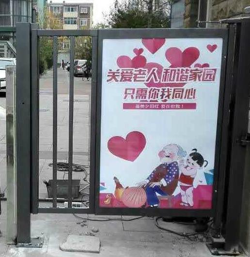小区安装人行广告门