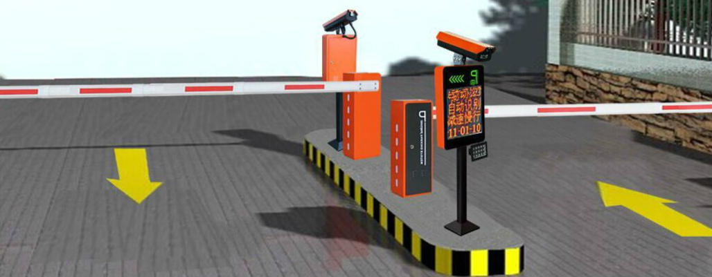 车站安装停车场管理系统