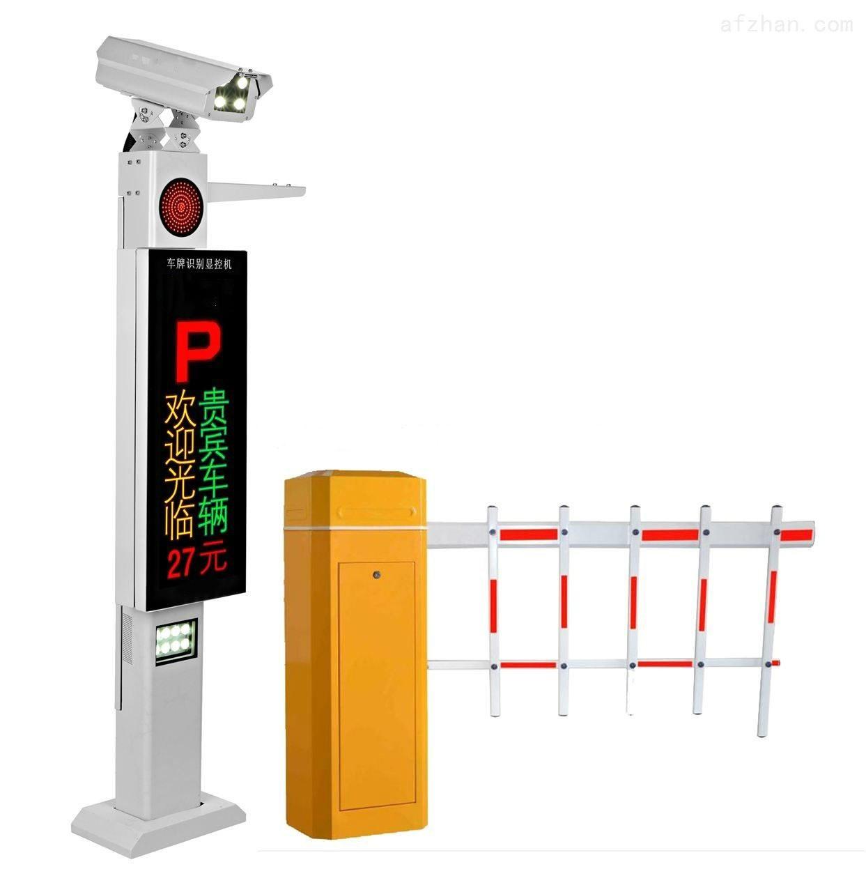 工厂安装停车场系统的作用