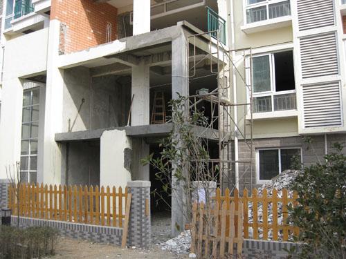 房屋危险性鉴定