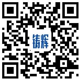 陕西铸辉工程检测技术有限公司