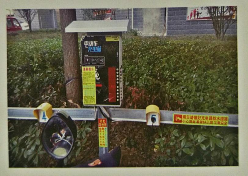 南阳电动自行车智能充电桩