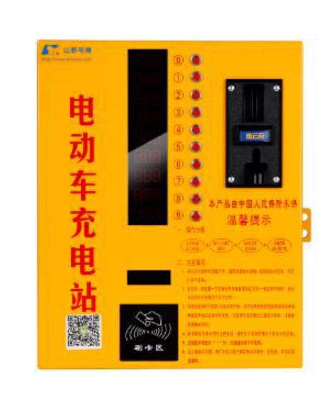 电动车充电桩  支持投币/刷卡/手机支付