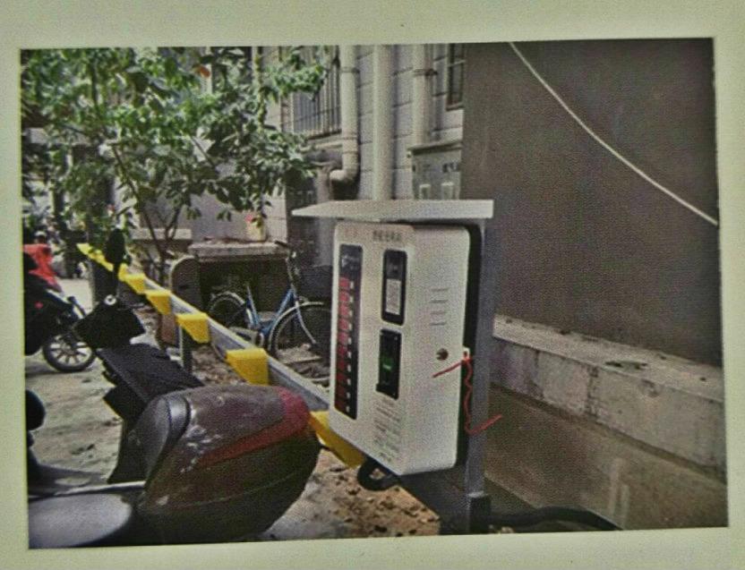 南阳电动自行车充电桩安装