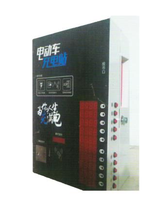 南阳小区充电站厂家