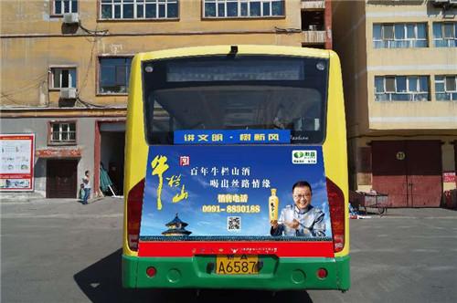 新疆公交车车体广告价格
