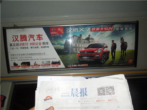 乌鲁木齐金地达文化传媒有限公司合作方三菱汽车