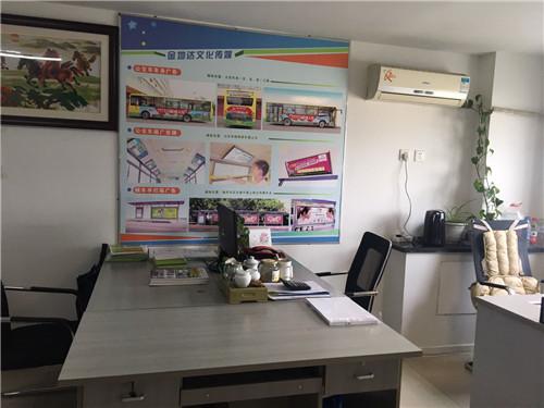 新疆金地达办公室小会议室