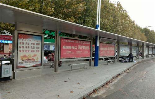 乌鲁木齐公交车广告制作
