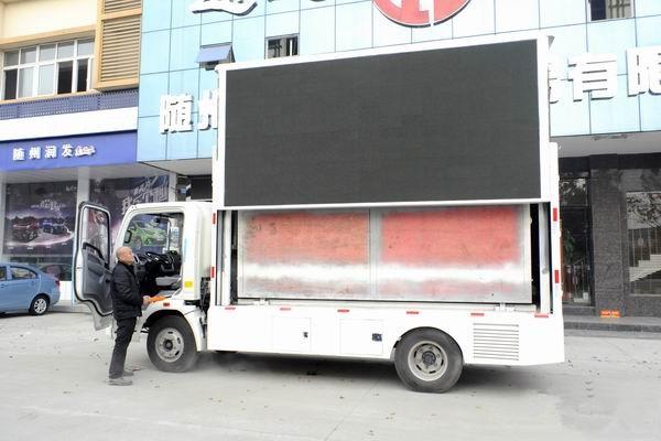 LED廣告車常見故障分析及解決方法