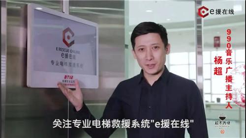 新疆电梯广告