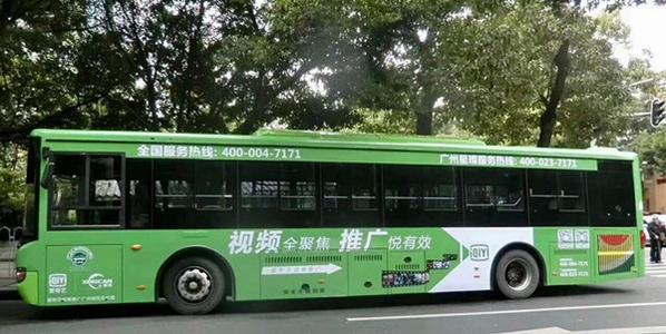新疆公交车广告
