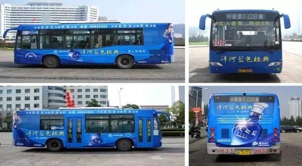新疆公交车广告制作发布
