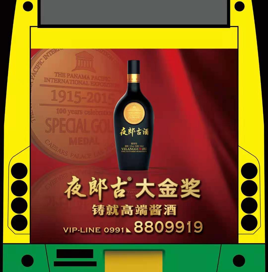 公交车车体广告价格