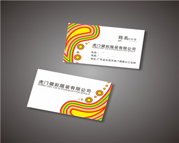 彩色名片设计合作案例