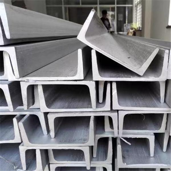 陕西不锈钢槽钢