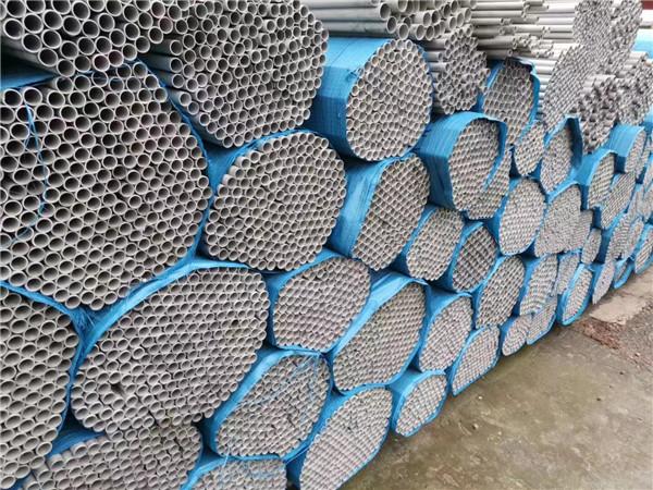陕西不锈钢钢管厂家