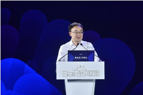 2019百度聯盟大會召開 成都互聯網生態加速發展
