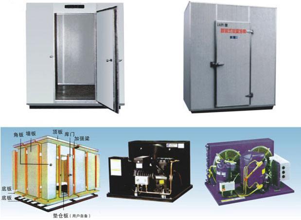 四川制冷设备
