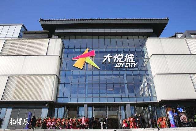 与西安大悦城合作,为其提供西安Z型钢的供应