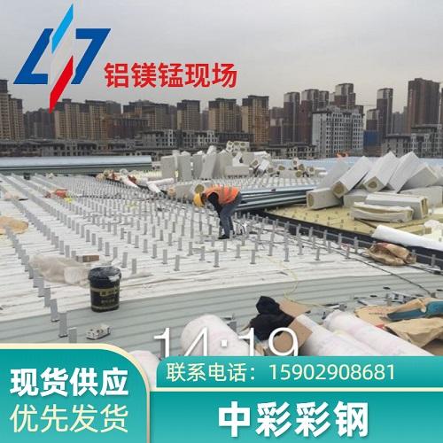 铝镁锰板施工