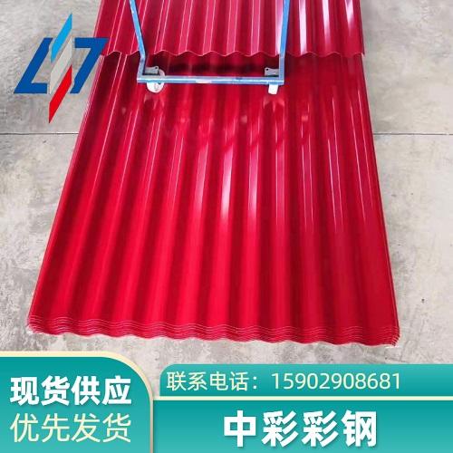 18-76-836型小波纹彩钢板