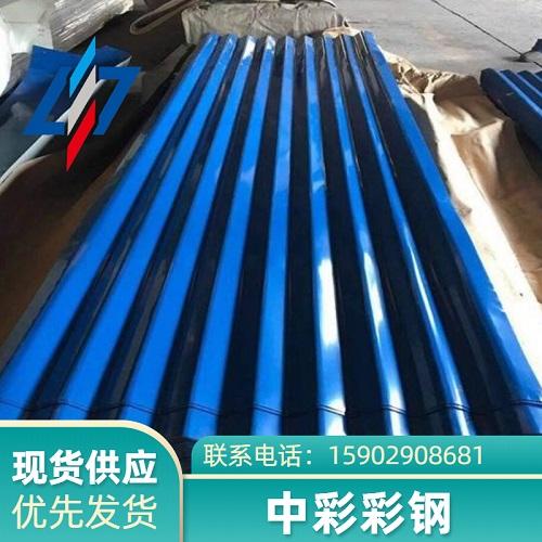 YX32-130-780型横铺式大波纹墙面板