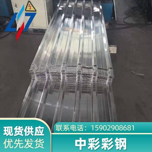 25-210-840型彩钢板