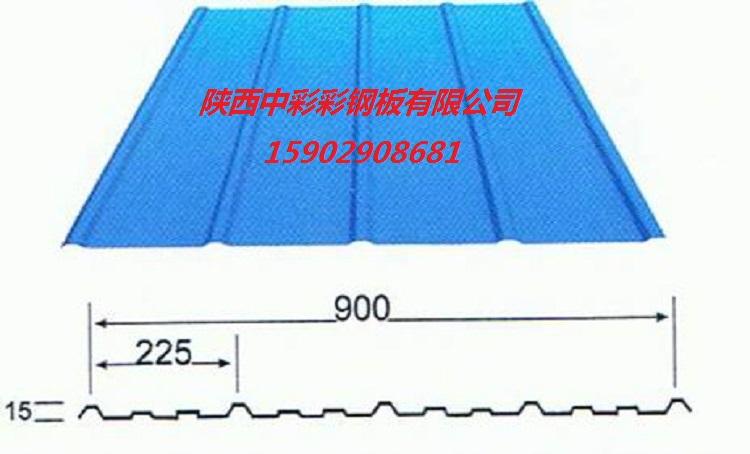 900型彩钢板