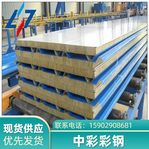 陕西/西安彩钢岩棉复合板  陕西/西安彩钢夹芯板厂家