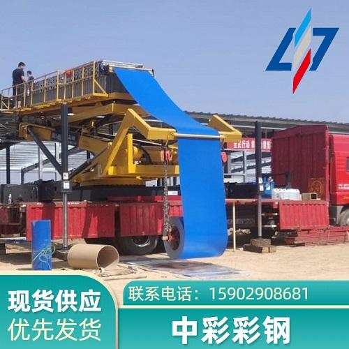 西安高空压瓦价格  高空压瓦定制厂家