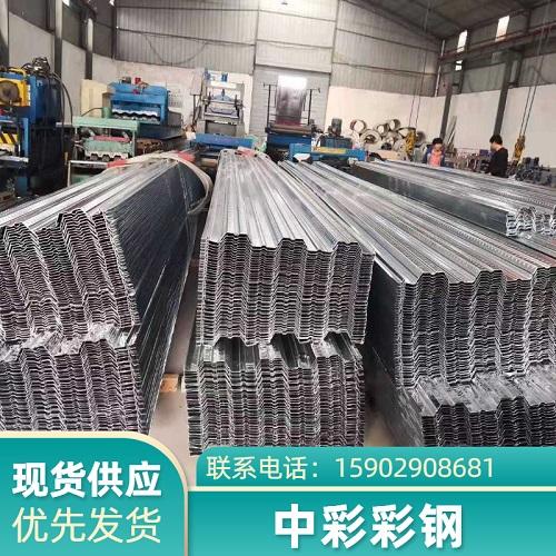 西安690型楼承板   75-230-690楼承板    690镀锌楼承板