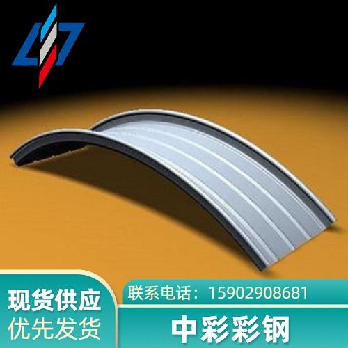 陕西西安金属屋面330/430型铝镁锰板弯弧打拱