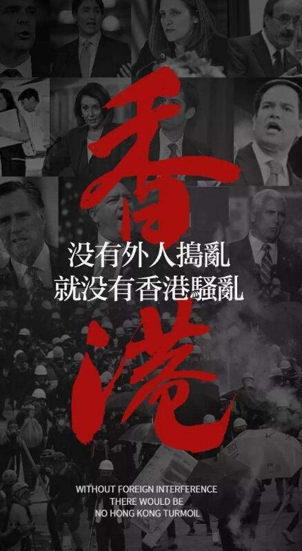 看清真相才能解决香港问题