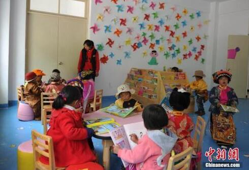 中央定调2020年中国经济 派发五大民生红包