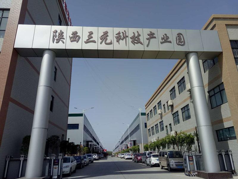 伟拓利工业自动化设备厂